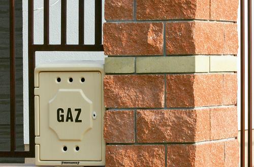 Jak zostać odbiorcą gazu z sieci
